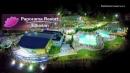 Turizem Bar Dhe Restorante Panorama Resort Elbasan