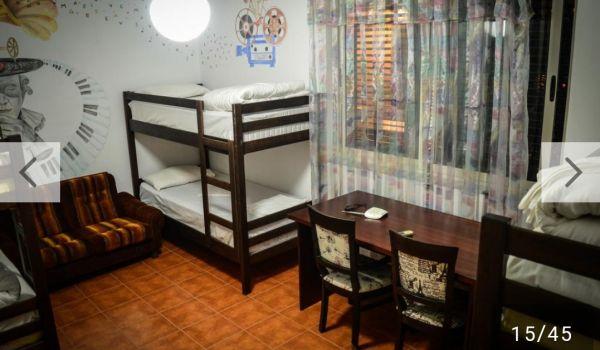 Arka Hostel