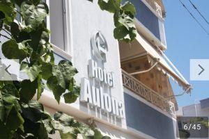 Hotel Aulona