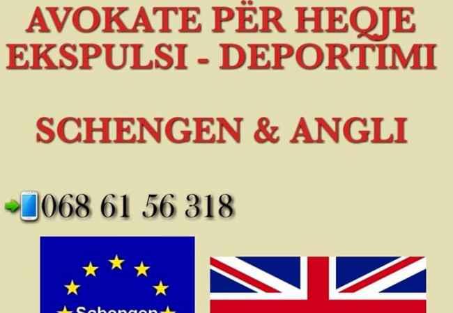 Sherbime Sherbime Profesionale Heqje Ekspulsi - Schengen &Angli