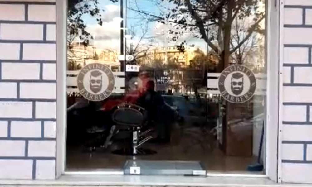 Shitet Biznesi