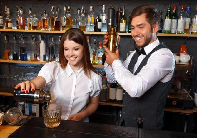 ☕ Bar Caffee Bazz kerkon te punesoje Personel